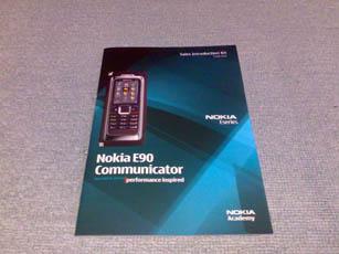 E90パンフレット