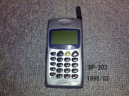 初めて持った携帯