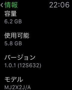 2015-05-20 22.06.58