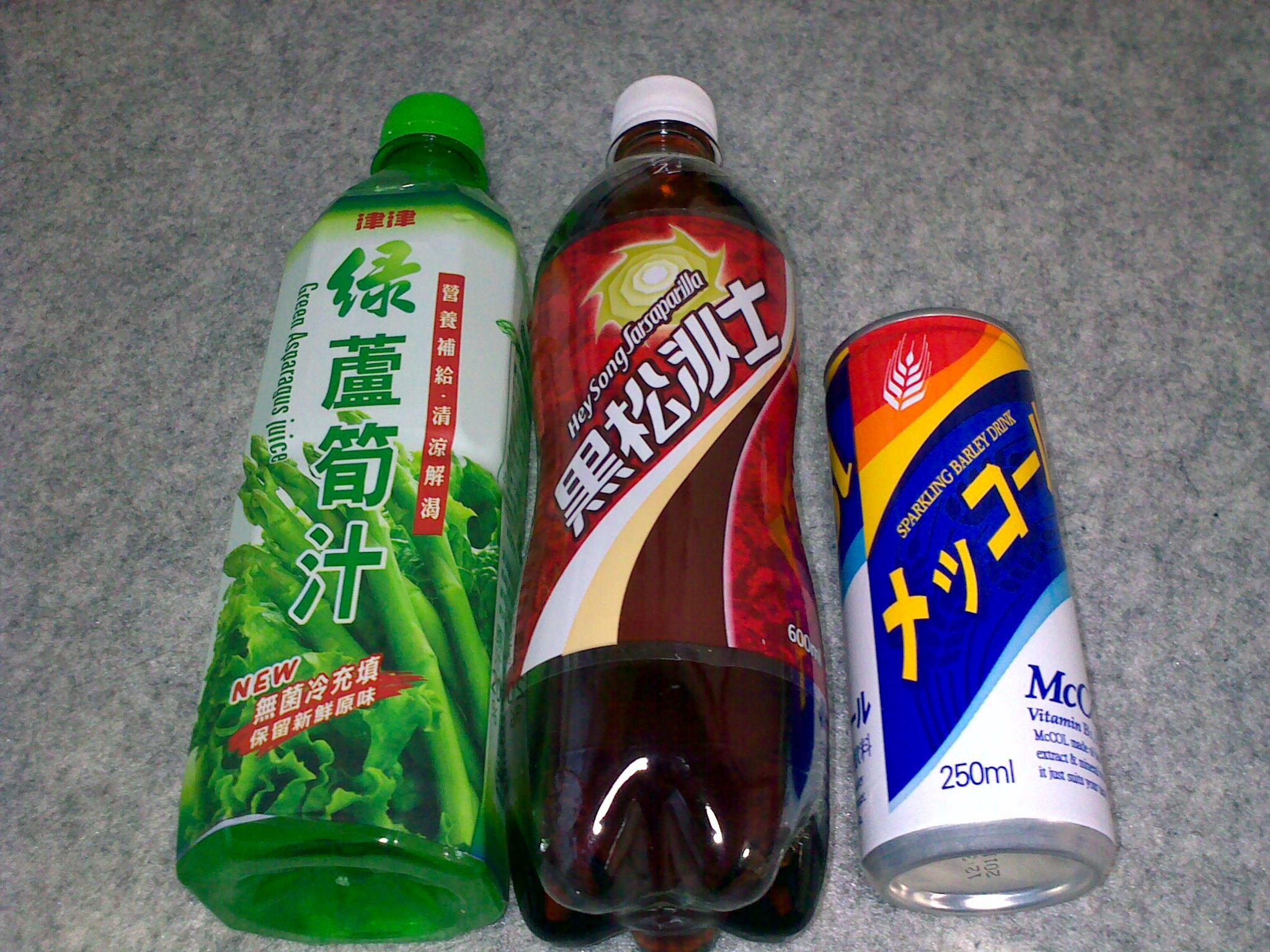 左から「緑蘆筍汁(アスパラジュース)」「黒松沙士( サロンパスジュース ルートビア)」「メッコール(大麦ジュース(非アルコール))<調べたらこれは  ...